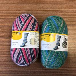 REGIA Sockenwolle 4-fädig Color 100g