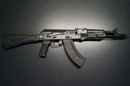 Kalashnikov Izhmash Saiga MKK-104