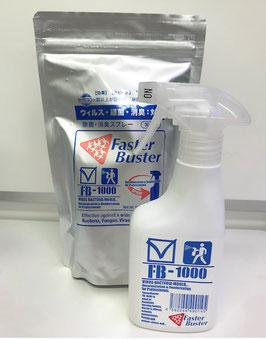 FasterBuster ファスターバスター 300ml(アルミ袋入り)