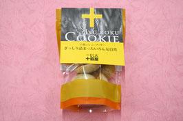 十穀クッキー15枚入