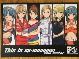 This is GP-musume! 2015 winter (本)