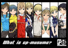 What is GP-MUSUME?(本)