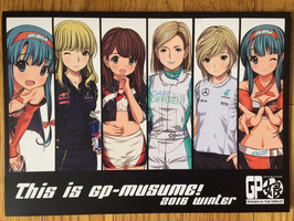 This is GP-musume! 2016 winter (本)