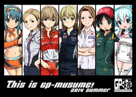 This is GP-musume! 2014 summer (本)