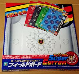 スーパーカロム「フィールドボード+玉4色セット」