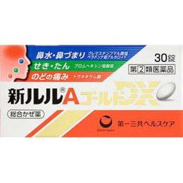 新ルルAゴールドDX 30錠【指定第2類医薬品】