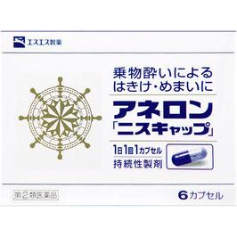 アネロン「ニスキャップ」 6カプセル【指定第2類医薬品】