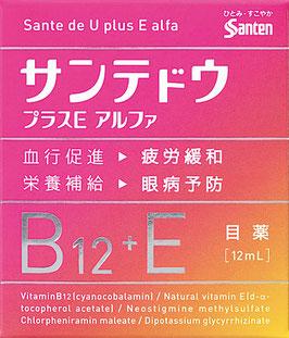 サンテドウプラスEアルファ 12mL【第3類医薬品】
