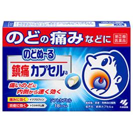 のどぬーる鎮痛カプセルa 18カプセル【指定第2類医薬品】