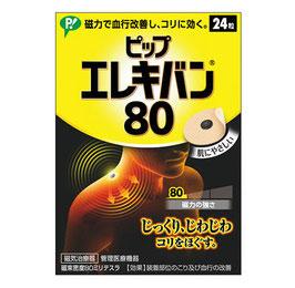 ピップエレキバン80(24粒)