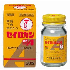 セイロガン糖衣A 36錠【第2類医薬品】