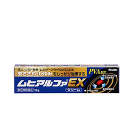 ムヒアルファEX 15g【指定第2類医薬品】