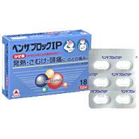 ベンザブロックIP 18錠【指定第2類医薬品】