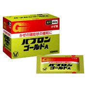 パブロンゴールドA<微粒> 28包【指定第2類医薬品】