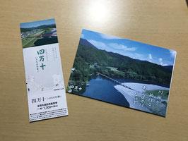 全国共通前売鑑賞券(特典:ポストカード付)