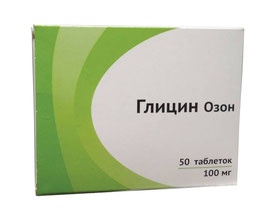 Glycin 50 Tabletten