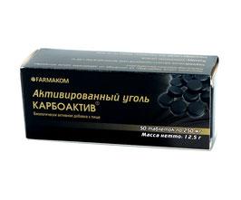 Aktivkohle 50 Tabletten a 0,25g