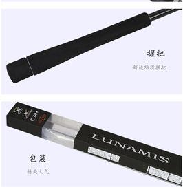 Caña Shimano Lunamis