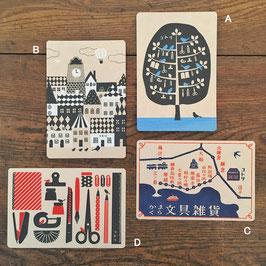 ポストカード(クラフト紙)