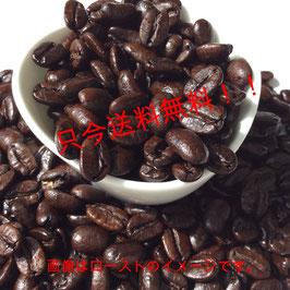 エスプレッソ ブレンド(焙煎豆200g)
