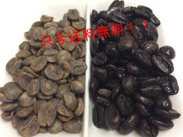 カフェインレス ブラジル(生豆100g 焙煎後80g前後です)