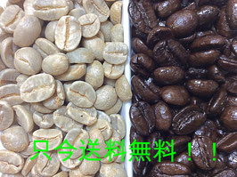 キリマンジャロAA(生豆100g 焙煎後80g前後です)