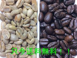 モカレケンプティー (生豆100g 焙煎後80g前後です)