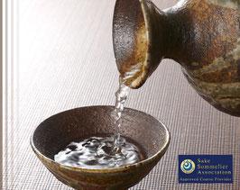 Introductory Sake Professional (Officiele SSA opleiding) Antwerpen