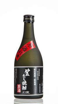 Black Sakyu