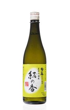 Yuino Ka