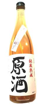 Umetsu No Genshu 20,4°