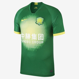 BEIJING GUOAN FC thuisshirt NIKE 2020-21