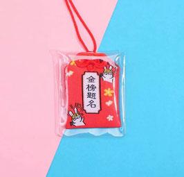 Omamori  (お守り) -Rosso- Amuleto Portafortuna Giapponese