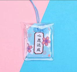 Omamori  (お守り) -Azzurro- Amuleto Portafortuna Giapponese