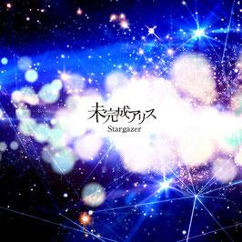 Mikansei Alice - Stargazer -