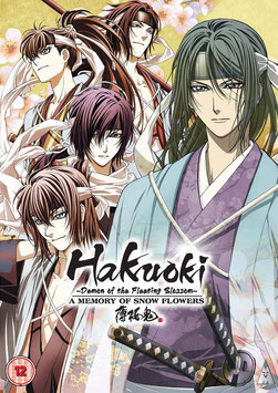 Hakuouki Season - OVA Collection