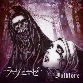LaBaiser - Folklore -