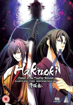 Hakuouki Season 3 - Dawn of the Shinsengumi