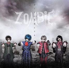 Zonbi - Bokura 100% Shinderu