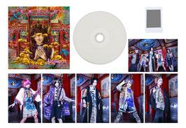 Mikansei Alice - Shogyō mujō Daisakkai - Special Package *ausverkauft*