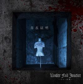 UNDER FALL JUSTICE - Sonzai Shoumei -