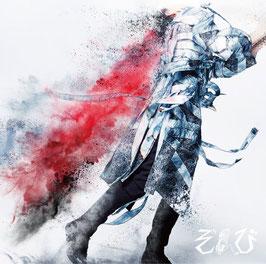 Zonbi - Kurenai Limited Edition -