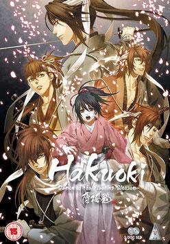 Hakuouki Season 1 - Demon of the Fleeting Blossom