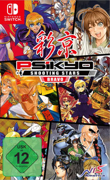 Psikyo Shooting Stars Bravo Limited Edition