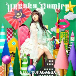 Uesaka Sumire - Neo Propaganda -
