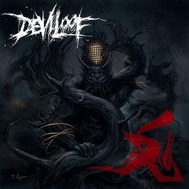 Deviloof - Oni -