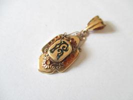 Ciondolo in oro stile antico lettera R