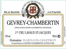 Harmand-Geoffroy Gevrey-Chambertin 1er Cru Lavaux St-Jaques
