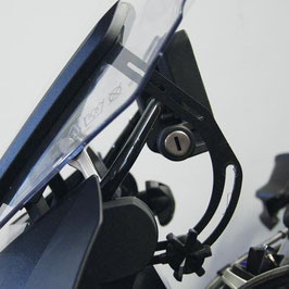 Screen reinforcement BMW R1200GS LC & LC Adventure