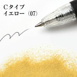 Cタイプ イエロー(07)